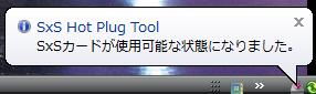 yukou2.jpg